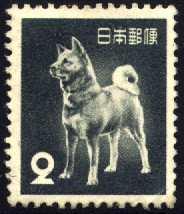 Akita_Stamp